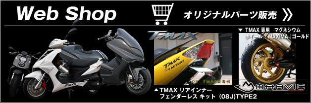 技術と遊びにこだわったバイクメンテナンス専門店  R5 FACTORY オリジナルパーツ販売