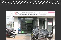 バイクチューニング・カスタム専門店 R5 FACTORY
