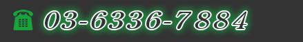 電話:048-994-4600 Free Dial 0120-557-195