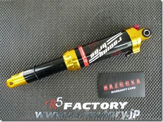 racingbros-bazooka10_3