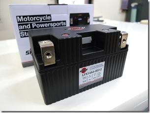 SHORAIバッテリー TMAX 3型用